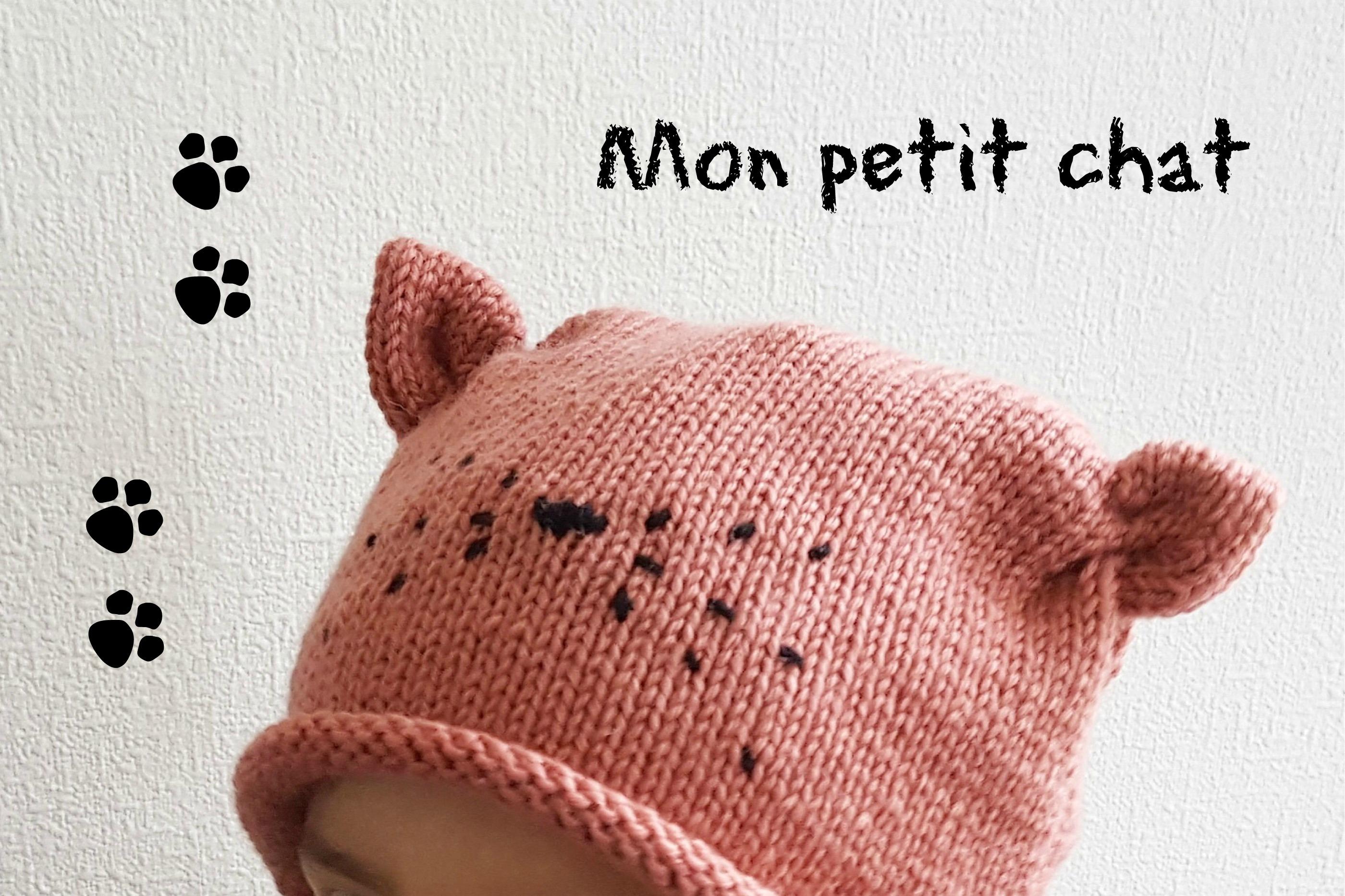 Bonnet « Mon Petit Chat » TUTO - Charlov